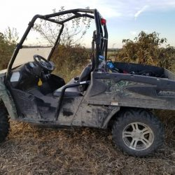 Xtreme Hunts also provides ATV's for transporting your trophy out of the timber.
